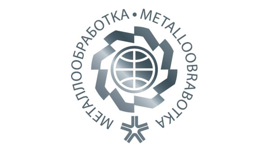 21st International Specialized Exhibition for Equipment, Instruments and Tools for the Metalworking Industry