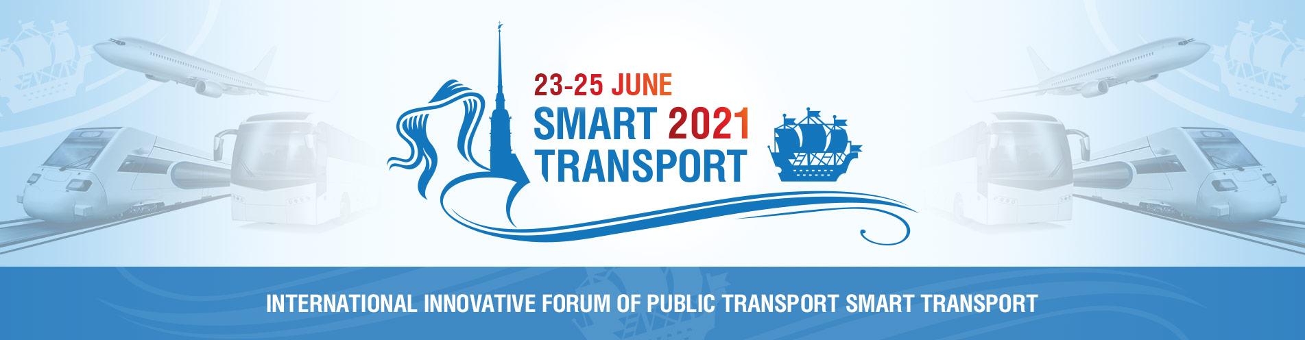 International Innovative Forum of Public Transport Smart Transport