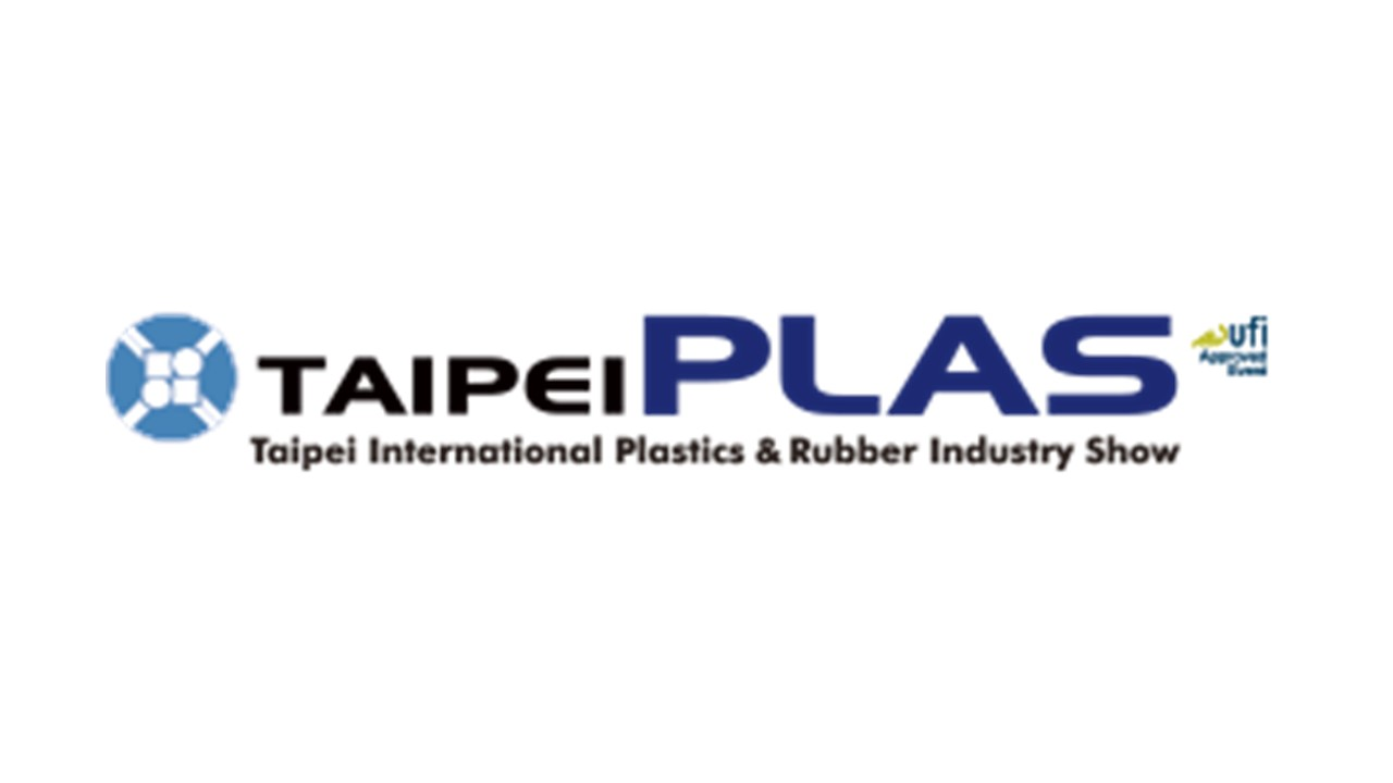 THE 17th Taipei International Plastics & Rubber Industry Show (Taipei Plas)