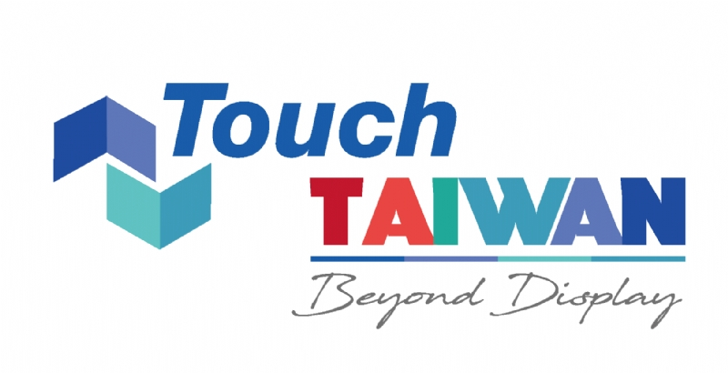Display International 2020 (Touch Taiwan)