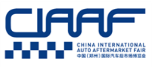 China International Auto Aftermarket Fair