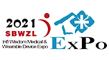 China International Medical Equipment Expo